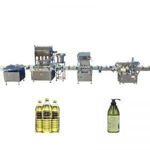 Machine de remplissage d'huile de lubrification 100ml - 1000ml