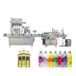Machine de remplissage automatique de pâte AC220V 50Hz