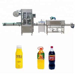 Machine de rétraction automatique de manchon de bouteille