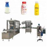 10-40 bouteilles / min système de contrôle de PLC de machine de capsulage de bouteille disponible