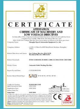 Certificat CE de machine à laver les bouteilles automatique