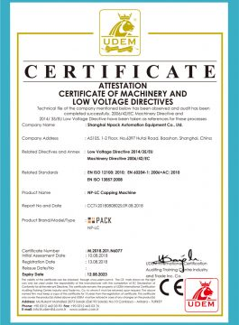 Certificat CE de capsuleuse