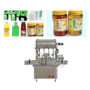 Machine de remplissage de sauce à pompe à piston