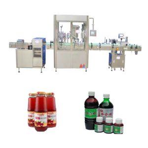 Machine de remplissage liquide automatique à écran tactile 50 ml