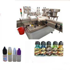 Machine à étiqueter à écran tactile pour petites bouteilles